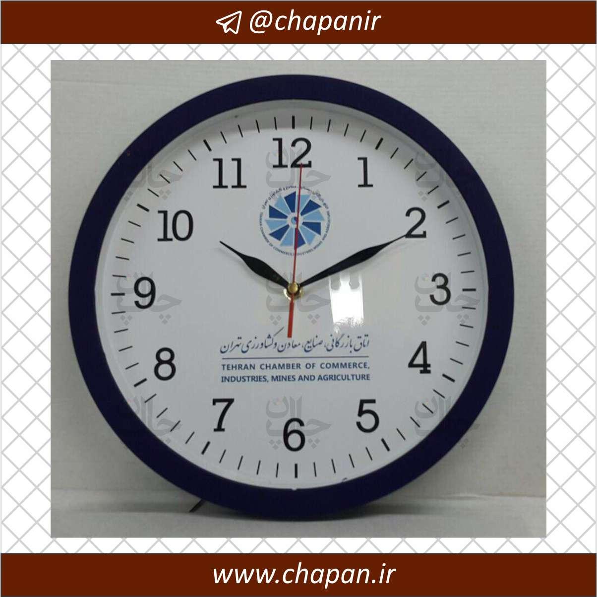 اتاق بازرگاني - ساعت دیواری قطر 30