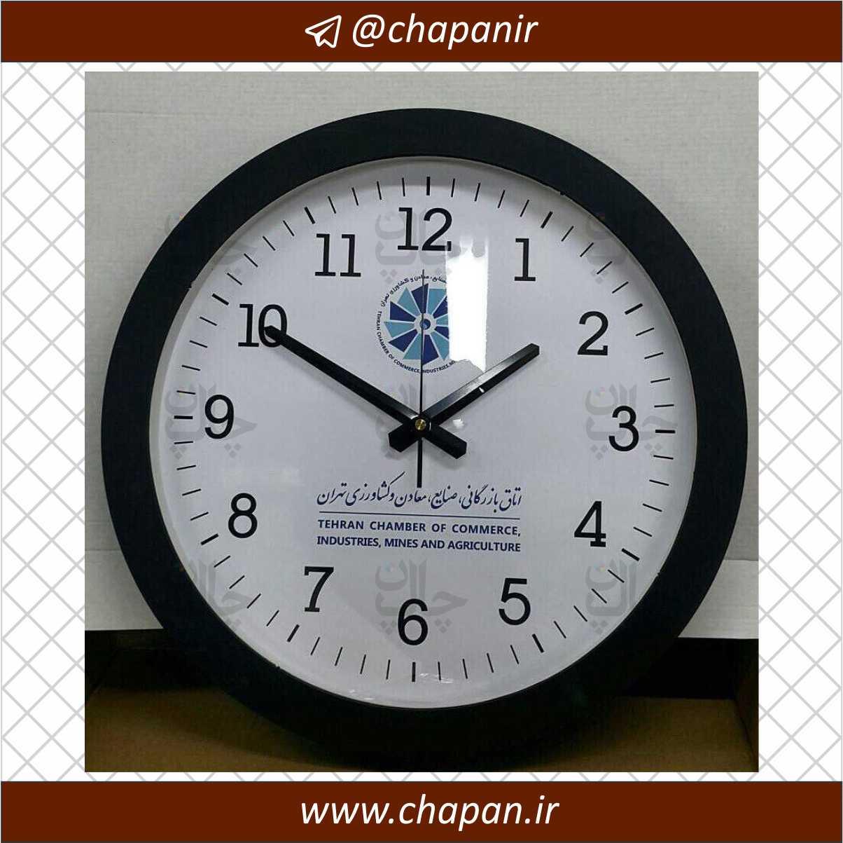 اتاق بازرگاني - ساعت دیواری قطر 40