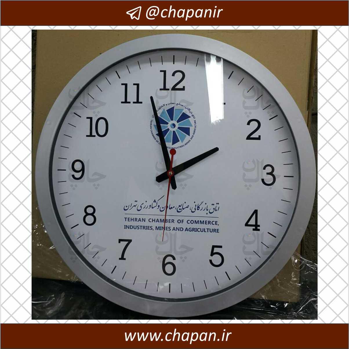 اتاق بازرگاني - ساعت دیواری قطر 50