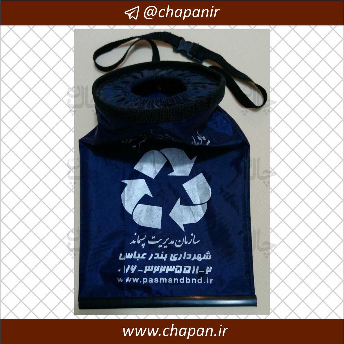 شهرداری بندر عباس - كيسه زباله ماشين سايز ٢٠.٣٠