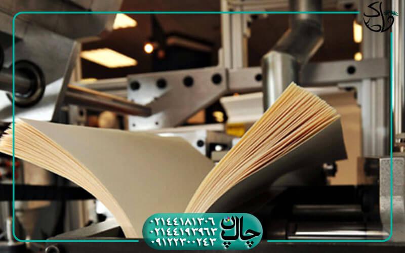 چاپ-کتاب-تعدا-کم